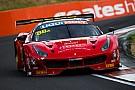 Гонки на выносливость Экипаж Ferrari выиграл «12 часов Батерста»
