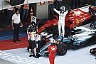 Formula 1 Russian GP: Bottas fends off Vettel to take maiden F1 win