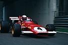 Формула 1 Механический экстаз. Рецензия на фильм Ferrari 312B
