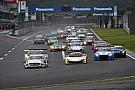 スーパー耐久シリーズ、来季富士大会の24時間レース化計画を発表