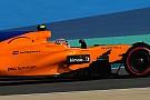 كيف تبدو سيارات موسم 2018 في الفورمولا واحد من دون الطوق؟