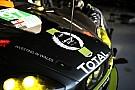 WEC VIDEO: Motif spesial Aston Martin Vantage GTE