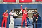 FORMULA 1 LİGİ Bahreyn'de son şampiyon kazandı