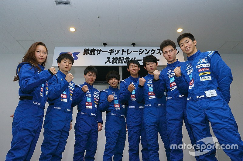 鈴鹿レーシングスクール入校式開催。45人の若者が夢への一歩踏み出す