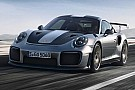 Automotive Porsche shows on video top 5 features of the 911 GT2 RS