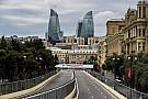 Мнение: почему Ф1 нужно больше городских Гран При