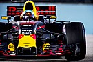 Red Bull Racing earned nearly £200m in 2016