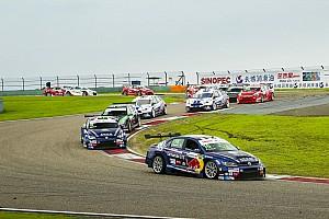 中国房车锦标赛CTCC 突发新闻 CTCC冠军车手涉危险驾驶,已被刑拘