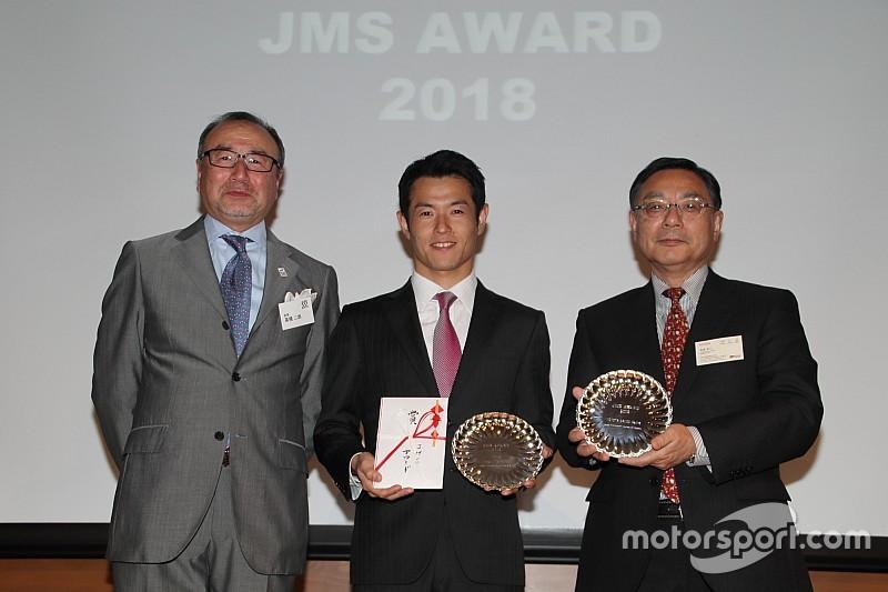 日本モータースポーツ記者会が選ぶ2018JMSアワードは山本尚貴が受賞