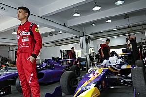 """中国F4 新闻稿 少年曾经…… 专访FIA F4中国锦标赛""""铭泰之星""""林泰安"""
