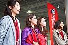 全日本ラリー選手権 女性のためのモータースポーツプロジェクト、TGR WOMANが新城ラリーで出展