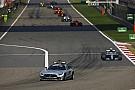 Vettel critique le timing du Safety Car, la FIA répond
