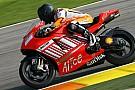 Формула 1 Фотофакт: Шумахер протестував мотоцикл Ducati десять років тому