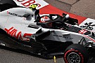 Formula 1 Haas forced to remove fragile bargeboard parts