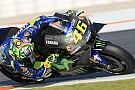MotoGP Россі: Мотоциклу 2016 року не достатньо для думок про перемогу