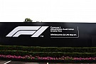 F1 DAZNで2018年F1シーズンプレビュー番組を配信開始