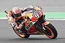 MotoGP MotoGP in Katar: Marc Marquez fährt im Warm-up Bestzeit