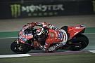 MotoGP Лоренсо: У Brembo поки не дали пояснень щодо проблем із гальмами
