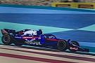 В Toro Rosso раскрыли причины прогресса в Бахрейне