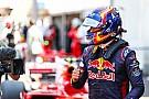 Сайнс намекнул на уход из Toro Rosso в конце сезона