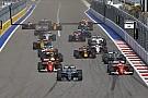 Formel 1 FIA ändert F1-Superlizenzsystem: Formel 2 deutlich aufgewertet