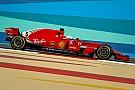 Formule 1 Onthuld: De Mercedes, Ferrari en Red Bull zonder halo