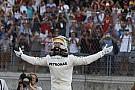 Lo que necesita Hamilton para ser campeón en México