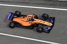 McLaren rennt: Ein