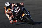 MotoGP公式テスト:今季王者のマルケスが総合トップ。中上は17番手