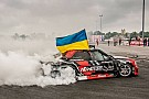 Чемпіонату України із дріфту: Іллюк виграв перший етап