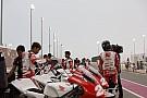 ATC Hujan deras, Race 1 Asia Talent Cup Qatar dibatalkan
