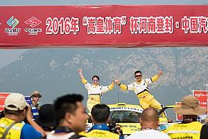 中国汽车拉力锦标赛CRC 特别专题 玩跨界  细数拉力赛场的中国奥运选手身影