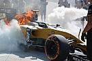 В Renault назвали причиной возгорания вентиляционный клапан