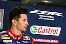 Hayden, bel gesto Honda: a Donington nessuno prenderà il posto di Nicky