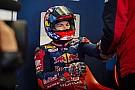 FIM Endurance: Nicky Hayden –