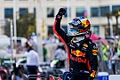 Analysis: How Ricciardo navigated Baku chaos to win from 17th