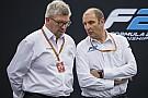 La F1 busca integrar a pilotos de la F2