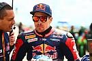 Incidente Hayden: Nicky trasferito d'urgenza al Bufalini di Cesena