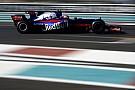 F1 Honda cambiará de suministrador de combustible en 2018
