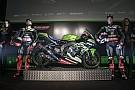WSBK Presentato il team Kawasaki Racing: la caccia ai titoli SBK 2018 è aperta