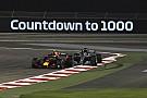 """Hamilton critica Verstappen por toque """"desnecessário"""""""