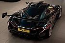 Auto McLaren P1 GT by Lanzante : la GTR