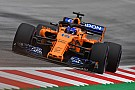 Alonso to start from pitlane after wing change