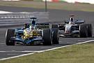 Топ-10 Гран Прі за останні 30 років за версією Pirelli
