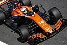 McLaren : La motorisation 2018 pourrait être réglée cette semaine