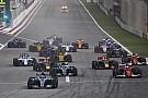 رينو: الفورمولا واحد