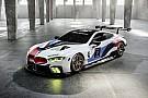 BMW、来季WECとIMSAにデビューする『M8 GTE』を正式に発表