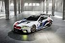 WEC BMW представила новую машину для «Ле-Мана»