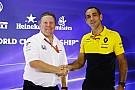 Renault, 2018 için McLaren'a yenilmekten korkmuyor