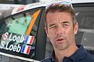 Schweizer rallye Sébastien Loeb: